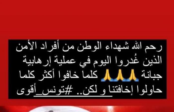 """هند صبرى تنعى ضحايا الحادث الإرهابى فى تونس: """"أيام الغدر معدودة ولن نستسلم"""""""