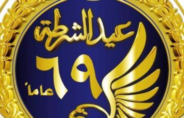 مديرات الأمن تكرم أسر الشهداء بمناسبة عيد الشرطة