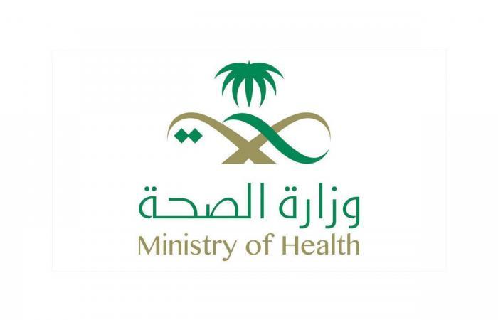 تنويه من وزارة الصحة للمواطنين والمقيمين: تجنَّبوا مخالفي إجراءات كورونا