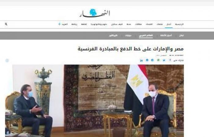 صحف لبنان تبرز الدور المصرى فى أزمة بيروت عقب زيارة الحريرى للقاهرة