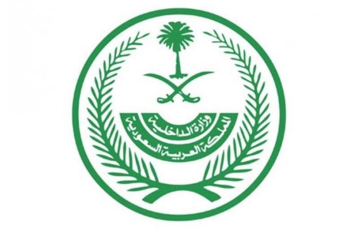 السعودية: إيقاف المناسبات والحفلات 30 يوم.. وتعليق طلبات المطاعم الداخلية 10 أيام