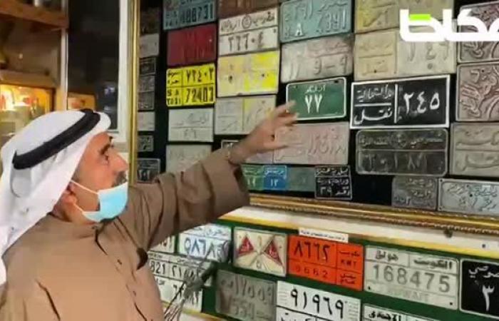 متحف الغشام في عنيزة.. يجمع لوحات المركبات القديمة