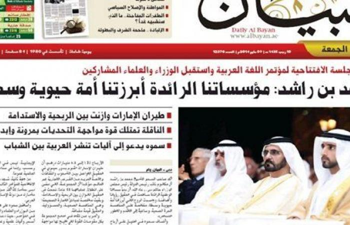 البيان الإماراتية: مسبار الأمل يثبت للعالم كفاءة القدرات العلمية العربية