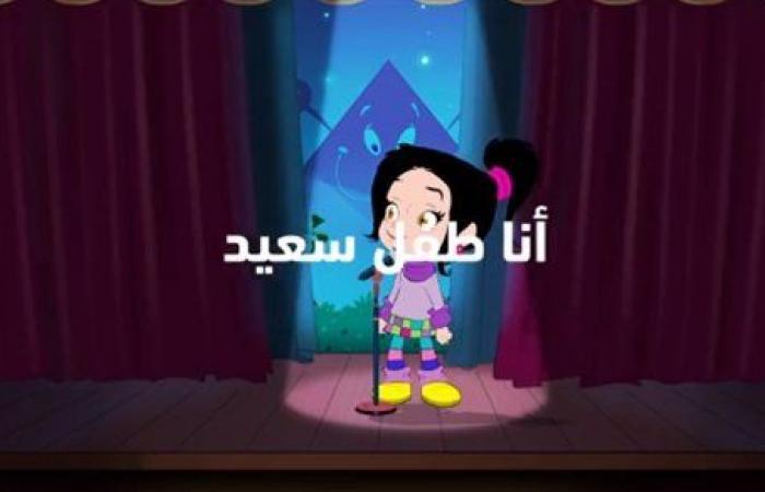 طفل سعيد في وطن فرحان.. مجلة نور بالأزهر تطلق فيديو جديدا في حب مصر
