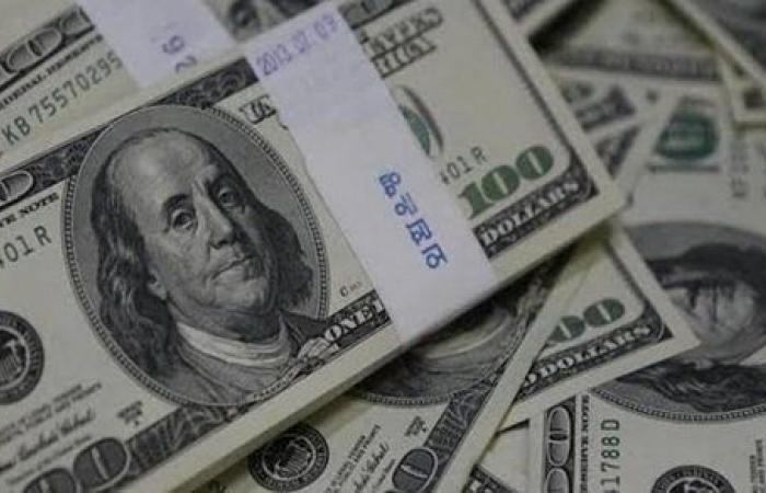 سعر الدولار اليوم الخميس 4 فبراير 2021