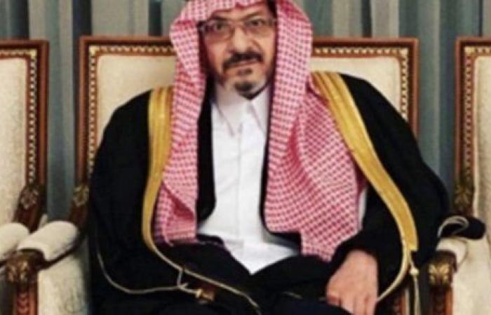 وفاة الأمير السعودي مشهور بن مساعد بن عبدالعزيز