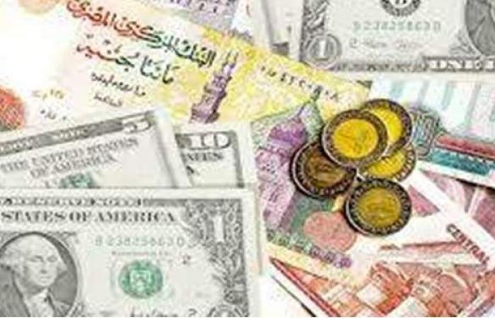 أسعار العملات مقابل الجنيه بنهاية تعاملات اليوم الخميس 4 فبراير 2021