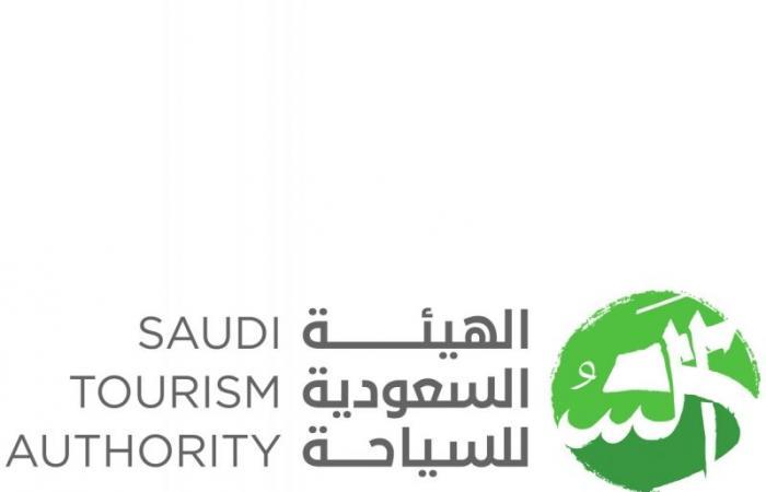 تعليق الأنشطة السياحية لموسم شتاء السعودية لمدة 10 أيام