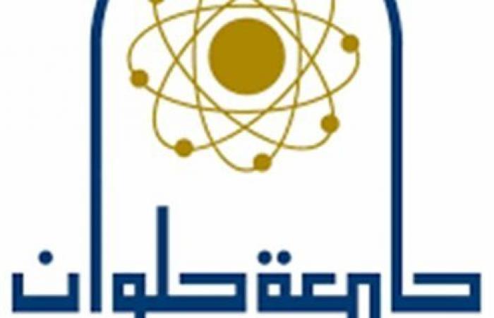 جامعة حلوان تنظم ورشة عمل عن حقوق الملكية الفكرية في البحث العلمي