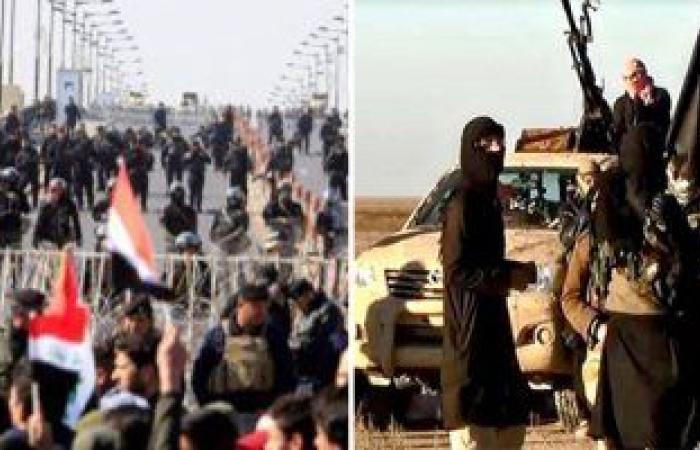 مواجهة الإرهاب .. دراسة تكشف عن خسائر وأزمات تنظيم داعش الإرهابى فى العراق