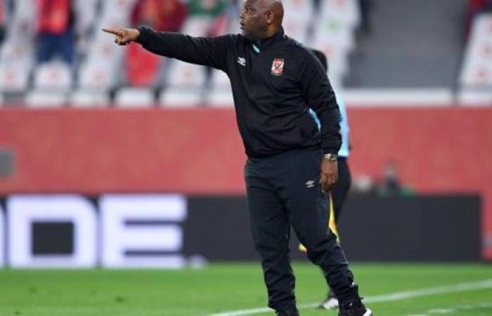موسيمانى: سعيد بالفوز و كرة القدم مليئة بالمفاجأت ولما لا نفوز على بايرن بالمباراة المقبلة