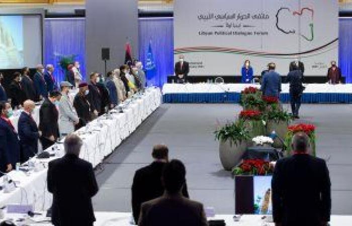 وسائل إعلام ليبية تكشف القوائم النهائية للمرشحين للسلطة التنفيذية الجديدة