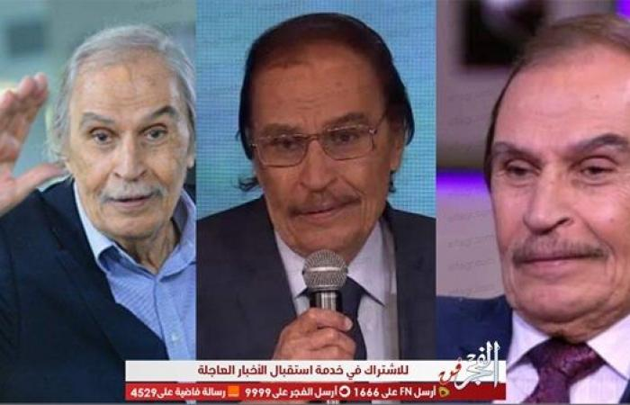 إسماعيل مختار ينعي عزت العلايلي