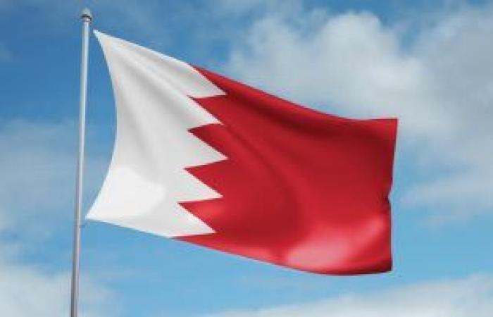 البحرين ترحب بقرار أمريكا بالتعاون مع السعودية للدفاع عن سيادتها والتصدى للتهديدات