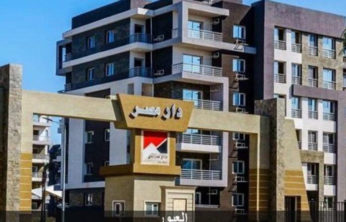 الإسكان: تسليم 20 عمارة ضمن مشروع دار مصر فى مدينة العبور.. 16 فبراير