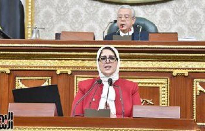 النائبة آمال رزق الله: وزيرة الصحة ضربت أعظم الأمثلة لنجاح المرأة المصرية فى القيادة