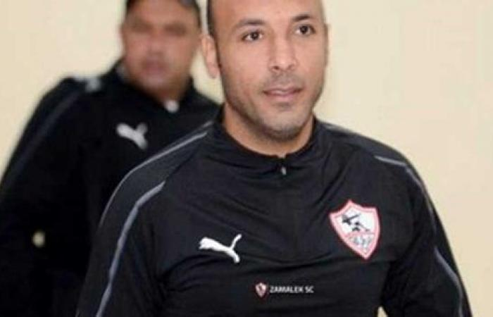 أيمن عبد العزيز: ضربت ناشئ الزمالك بسبب نزوله التدريبات بالكمامة