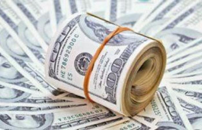 سعر الدولار اليوم الجمعة 5-2-2021