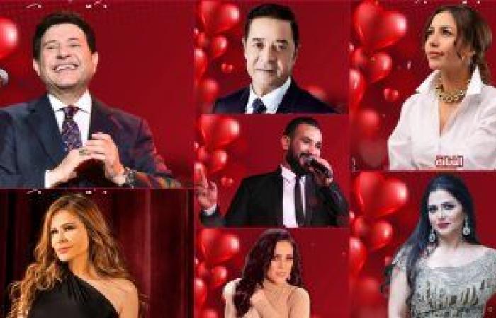 نجوم مصر والوطن العربى فى سلسلة حفلات عيد الحب بالأوبرا