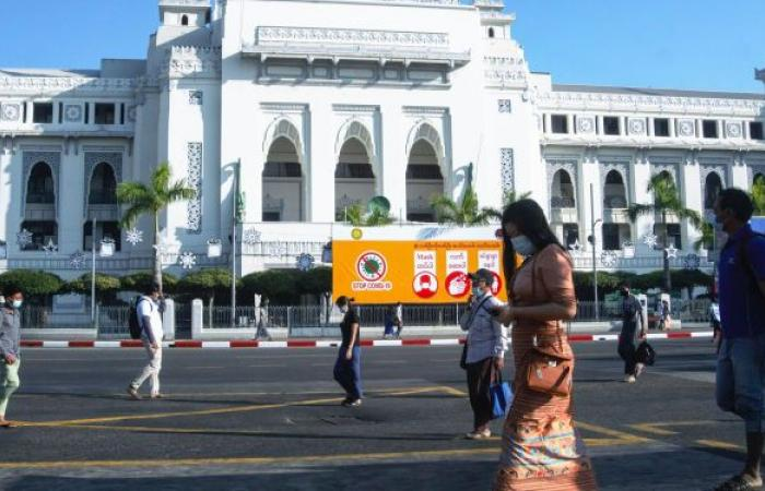 ميانمار... نحو 300 نائب يدينون استيلاء الجيش على السلطة في البلاد