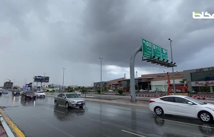 أمطار على محافظة جدة اليوم السبت.. لليوم الثاني على التوالي