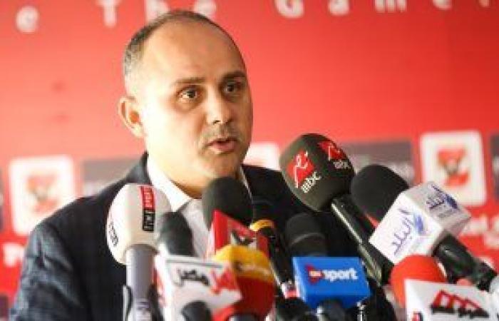 محمد مرجان: الأهلى لديه طموح مشروع بالفوز على بايرن ميونخ.. ومتفائلون