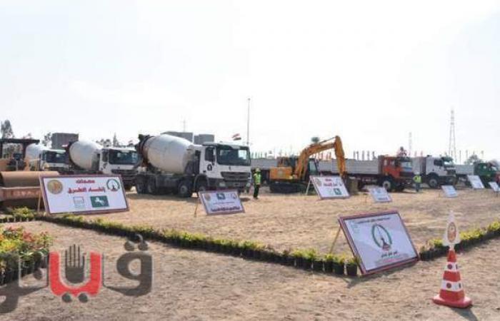 اصطفاف المعدات المخصصة لتطوير 42 قرية بمركز الحسينية بالشرقية