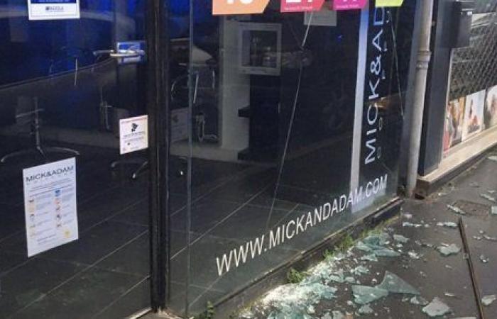 إصابة 3 أشخاص في انفجار داخل مبنى بمدينة بوردو الفرنسية.. صور