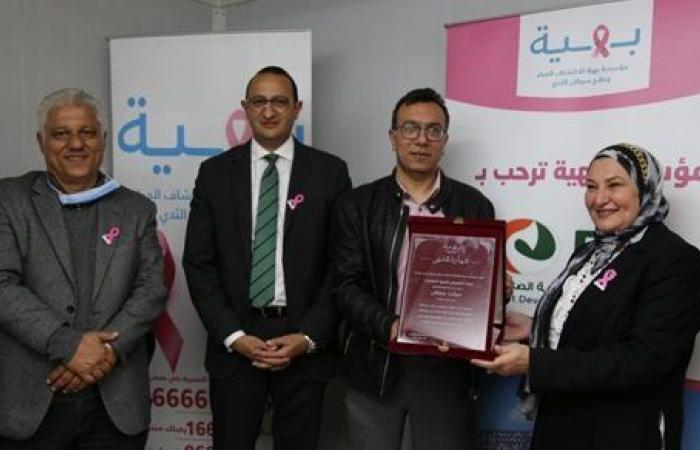 البنك المصري لتنمية الصادرات يساهم في تكاليف علاج محاربات بهية