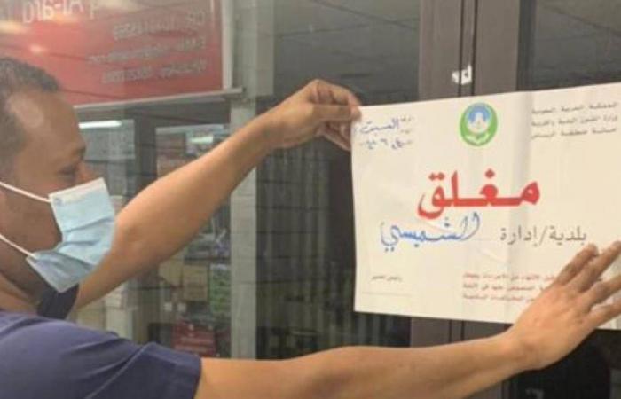 «أمانة الرياض »: كل 3 دقائق.. نرصد منشأة مخالفة لإجراءات «كورونا»