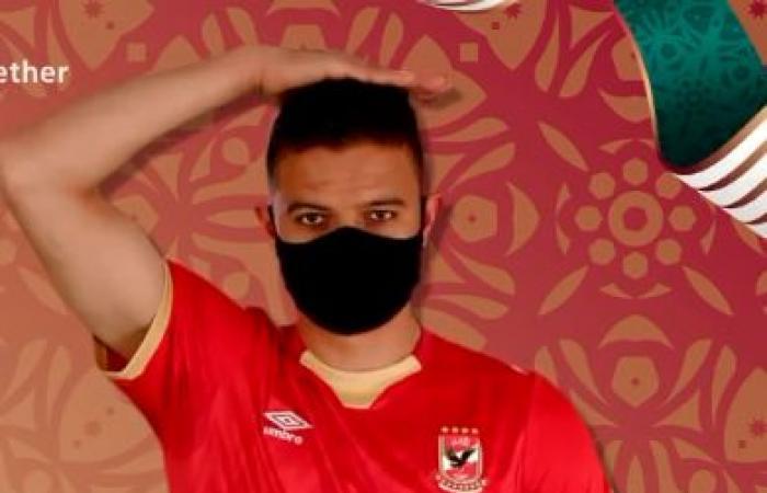 موسيمانى ونجوم الأهلى فى حملة منظمة الصحة العالمية للتوعية بكورونا.. فيديو وصور