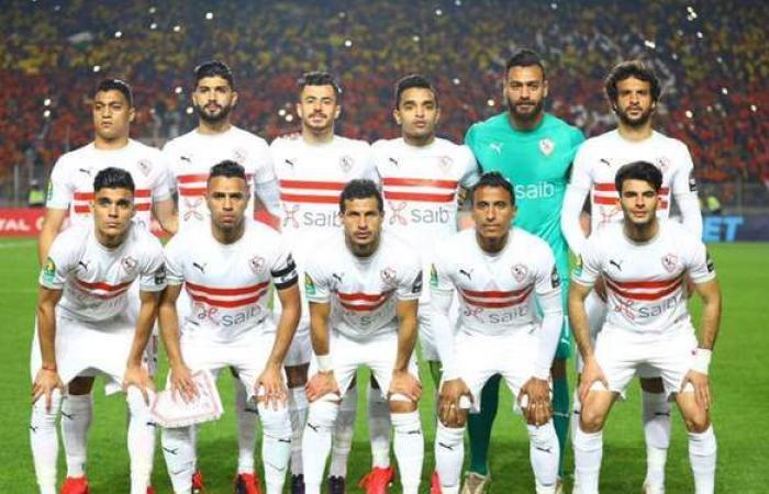 الزمالك مع حرس الحدود في قرعة كأس مصر
