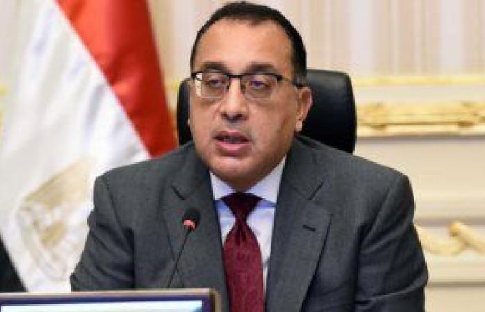 """""""الشكاوى الحكومية """" تستقبل 102 ألف شكوى وطلب واستغاثة خلال يناير الماضى"""