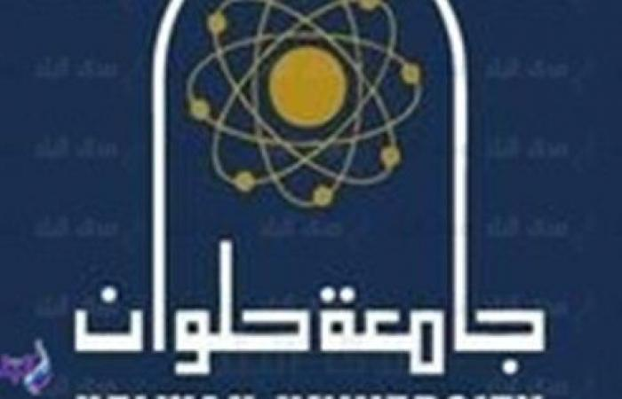 جامعة حلوان تعلن عن بدء التقديم لبرنامج ماجستير حفظ التراث وإدارة المواقع