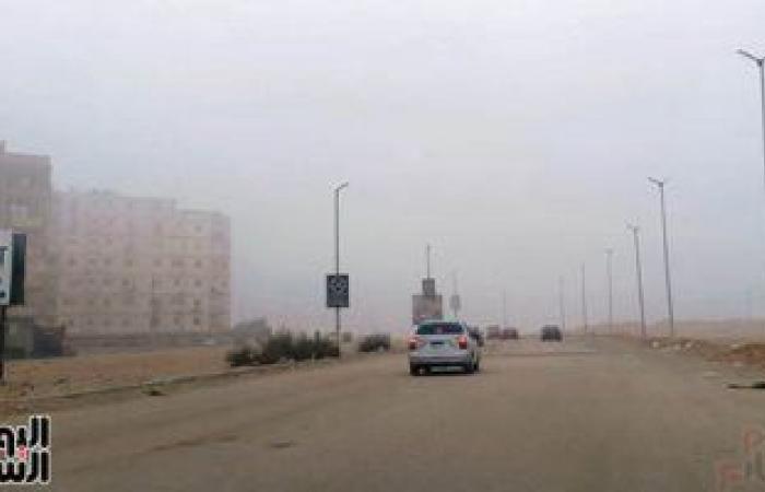 الأرصاد: استقرار الأحوال الجوية حتى نهاية الأسبوع وشبورة كثيفة على الطرق صباحا