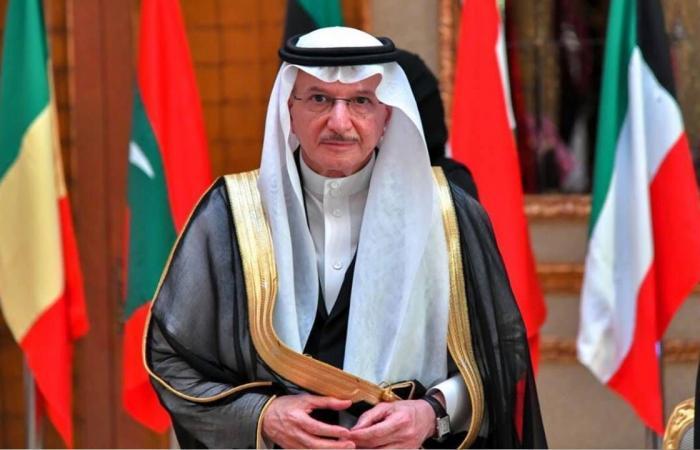 «التعاون الإسلامي» تندّد بإطلاق ميليشيا الحوثي الإرهابية مسيّرات مفخخة باتجاه السعودية