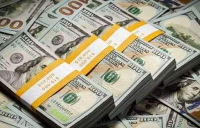 سعر الدولار أمام الجنيه المصري بمنتصف تعاملات اليوم 7 فبراير 2021