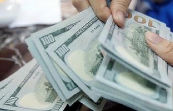 سعر الدولار اليوم الأحد 7-2-2021.. ويسجل 15.62 جنيه بالبنك المركزى