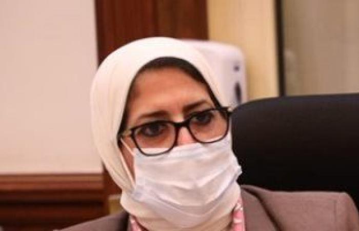 """وزيرة الصحة: 2 مليون تحميل لتطبيق """"صحة مصر"""" على الهواتف المحمولة"""
