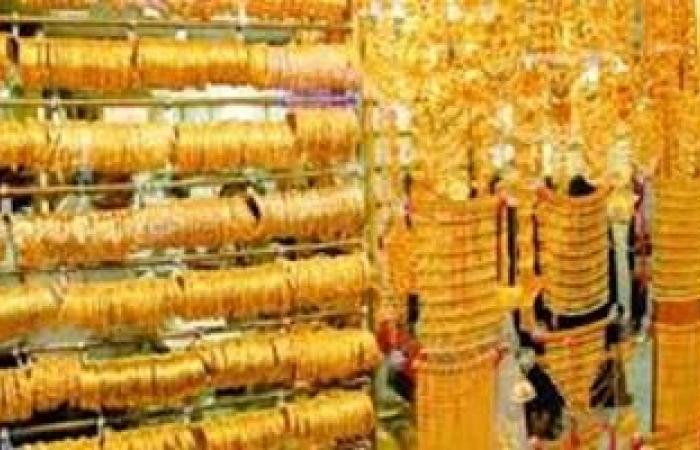 أسعار الذهب اليوم الأحد مستقرة لتوقف التداول على المعدن الأصفر