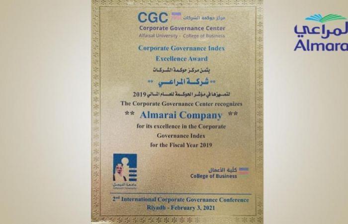 المراعي تحقق جائزة التميز في مؤشر حوكمة الشركات