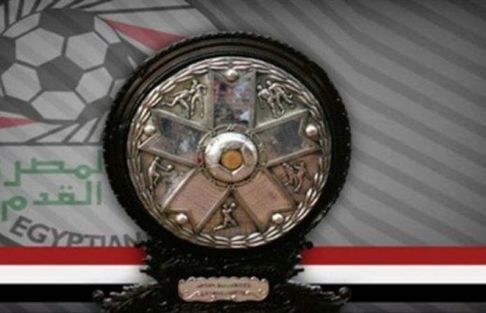 ترتيب الدوري المصري قبل مباريات اليوم الاثنين