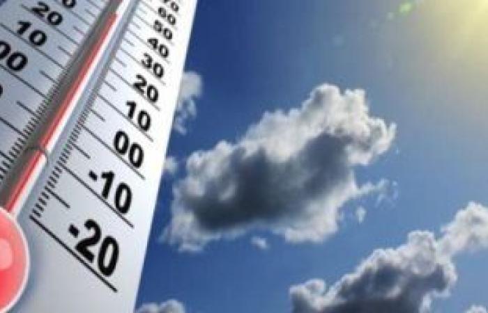 درجات الحرارة اليوم الإثنين فى مصر.. وطقس دافئ على القاهرة