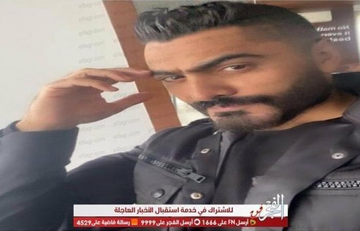 تامر حسني يشارك جمهوره مشاكلهم ويسألهم عن أكتر حاجة مضيقاهم