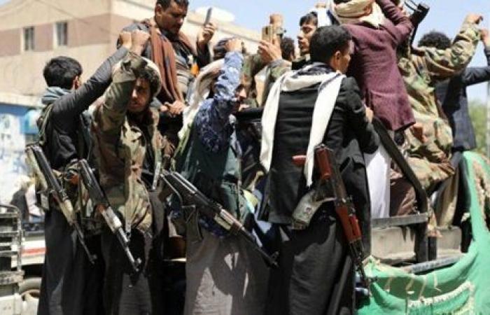 الخارجية الأمريكية تطالب ميلشيات الحوثي بوقف الهجمات ضد السعودية