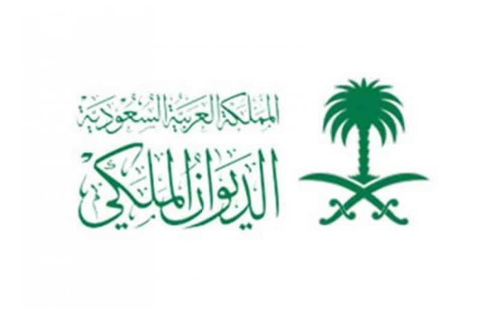 الديوان الملكي: وفاة والدة الأمير عبدالرحمن بن فيصل بن سعود