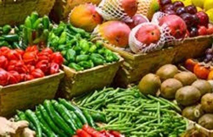 أسعار الخضروات والفاكهة اليوم الاثنين 8-2-2021