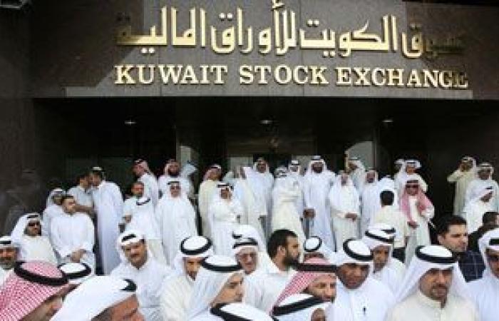 """هبوط مؤشرات بورصة الكويت بالمستهل.. وانخفاض أرباح """"الأهلى المتحد"""" 46%"""