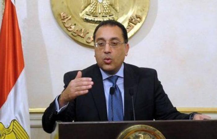 مجلس الوزراء يسقط الجنسية المصرية عن أندرو ميخائيل