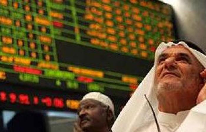 هبوط بورصة قطر في افتتاحية جلسة الإثنين وتراجع 19 سهماً